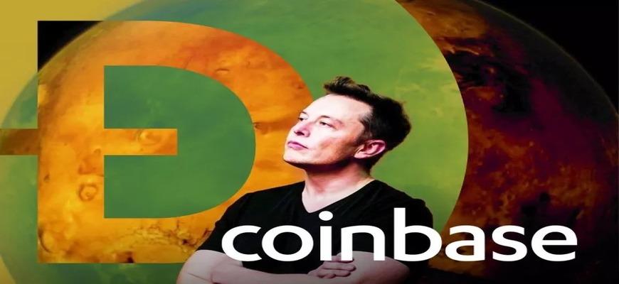 Илон Маск считает, что Coinbase должна провести листинг Dogecoin