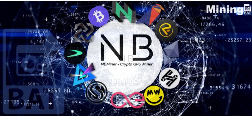 NBMiner Скачать и Настроить Майнер для Windows