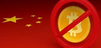 Провинция Сычуань обязала майнеров прекратить работу до 20 июня