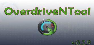 overdriventool-0.2.9