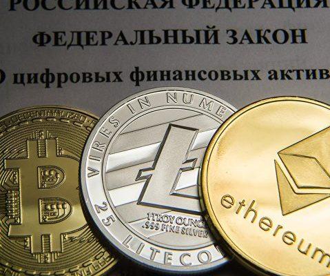 ЦБ Россия поддержит законодательный запрет рассчитываться биткоинами