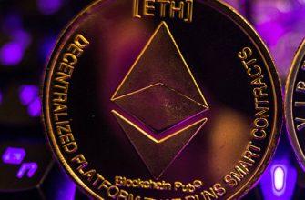 Специалист ждет роста цены Ethereum в скорое время